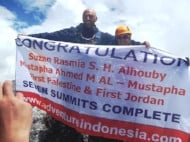 suzanne-palestine-first-seven-summits-mustapha-jordan-first-seven-summit_2017-09-15-16-37-26.jpg
