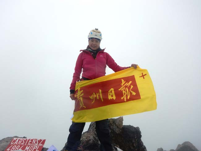 Huang Cun Yang (China) with Banner.jpg